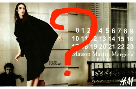hm-martin-margiela-campaign-shots-2012-2